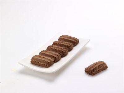 11379 Μιράντα σοκολάτας