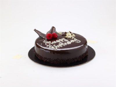 12071 Happy bday σοκολάτα
